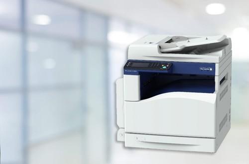 Fuji Xerox Copiers